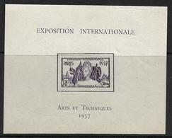 Indochine Bloc N°1** De L'expo De 1937 - Francia (vecchie Colonie E Protettorati)