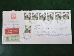 (25719) STORIA POSTALE ITALIA 1985 - 1946-.. République