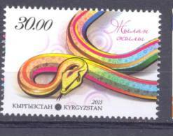 2013. Kyrgyzstan, The Year Of Snake, 1v Perforated, Mint/** - Kirgisistan