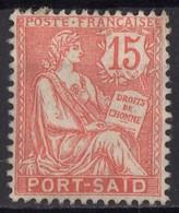 PORT-SAID  Neuf Sans Gomme 26 - Port-Saïd (1899-1931)