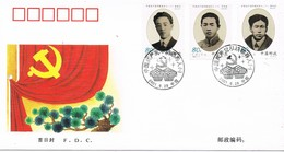 31719. Carta F.D.C. CHINA 2001. Leaders Communist Party - 1949 - ... People's Republic