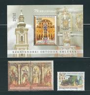 HUNGARY, 2005/2006 LOT OF STAMPS MNH/PHILATELY/PHILATELIC EVENTS - Filatelia & Monedas