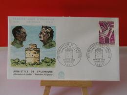 Alexandre De Serbie & Louis Franchet D'Espèrey - Paris - 28.9.1968 FDC 1er Jour N°651 - Coté 2,20€ - FDC