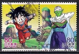 Japan 2012 - Animation Hero And Heroine - Series 17 - Dragon Ball Z Kai  Pair Se-tenent - 1989-... Emperador Akihito (Era Heisei)