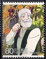 Japan 2013 - Animation Hero And Heroine - Series 19 - Heidi - A Girl Of The Alps - 1989-... Emperador Akihito (Era Heisei)