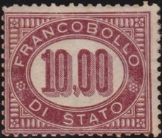 Italy .  Yvert    .     Service  8      .   *   .   Mint-hinged  .   /    .   Neuf Avec Charniere * - 1861-78 Vittorio Emanuele II