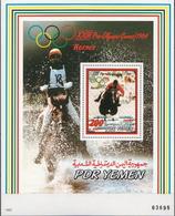 Yemen PDR MNH SS - Estate 1984: Los Angeles