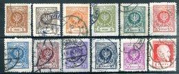 POLOGNE - Y&T 287 à 298 (série Complète)(20% De La Cote) - 1919-1939 Republic