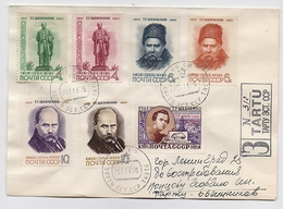 MAIL Post Cover USSR RUSSIA Set Stamp Writer Shevchenko Ukraine Painter OVERPRINT - Covers & Documents