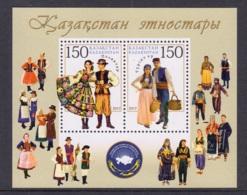 6.- KAZAKHSTAN 2018 Ethnic Groups Of Kazakhstan. Poles And Turks - Kazajstán