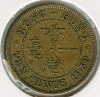 Hong Kong 10 Cents 1958 H KM 28.1 - Hong Kong