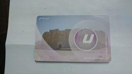 Libya-prepiad Card-(5)-(10units)-(3648977883312)-used Card+1card Prepiad Free - Libye