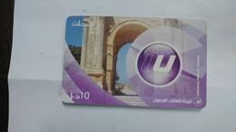 Libya-prepiad Card-(6)-(10units)-(2579438258284)-used Card+1card Prepiad Free - Libia