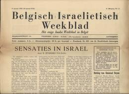 Belgisch Israelitisch Weekblad Antwerpen Anvers Belgique - Journal De 1958 - 8 Pages / Publicté Renault Dauphine - Informations Générales