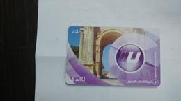 Libya-prepiad Card-(7)-(10units)-(7449852846662)-used Card+1card Prepiad Free - Libye