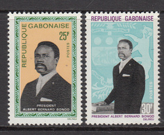 1968 Gabon Gabonaise President Bongo Complete Set Of 2 MNH - Gabon (1960-...)
