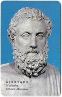 Greece - Aeschylus - X1257 - 09.2001 - 40.000ex, Used - Greece