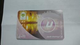 Libya-prepiad Card-(8)-(10units)-(3083291830136)-used Card+1card Prepiad Free - Libye