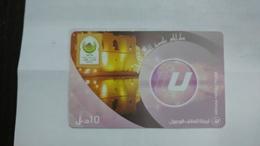 Libya-prepiad Card-(9)-(10units)-(1123356919489)-used Card+1card Prepiad Free - Libye