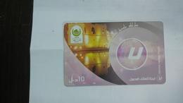 Libya-prepiad Card-(10)-(10units)-(0705923431035)-used Card+1card Prepiad Free - Libia