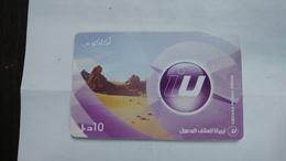 Libya-prepiad Card-(11)-(10units)-(2957658007587)-used Card+1card Prepiad Free - Libia