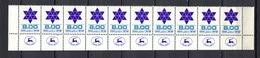 Israel 1979, 10x Star Of David **, MNH - Israël