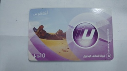 Libya-prepiad Card-(12)-(10units)-(0053730900626)-used Card+1card Prepiad Free - Libye