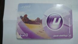 Libya-prepiad Card-(13)-(10units)-(4157956442003)-used Card+1card Prepiad Free - Libye