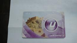 Libya-prepiad Card-(14)-(10units)-(6682038924426)-used Card+1card Prepiad Free - Libye