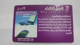 Libya-prepiad Card-(16)-(10units)-(7058359261440)-used Card+1card Prepiad Free - Libye