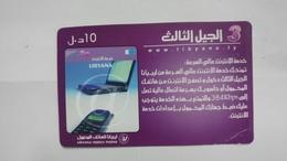 Libya-prepiad Card-(17)-(10units)-(8424861815806)-used Card+1card Prepiad Free - Libya