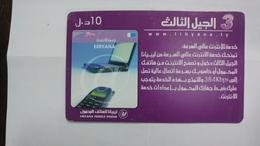 Libya-prepiad Card-(18)-(10units)-(0654675517256)-used Card+1card Prepiad Free - Libye