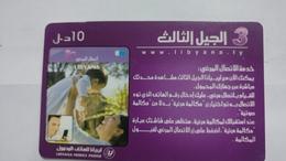 Libya-prepiad Card-(19)-(10units)-(3230845599368)-used Card+1card Prepiad Free - Libia