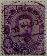 Italie Italy Italia 1879 Humbert I  Umberto I Yvert 38 O Used - 1878-00 Humbert I.