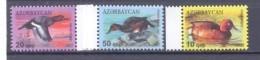 2012. Azerbaijan, Birds, Ferruginous Duck, 3v,  Mint/** - Aserbaidschan