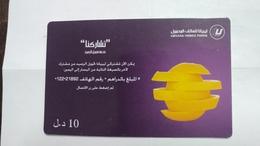 Libya-prepiad Card-(23)-(10units)-(0475688641593)-used Card+1card Prepiad Free - Libia