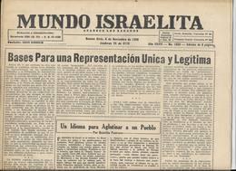 Mundo Israelita - Journal De 1958 Buenos Aires - 8 Pages - Revues & Journaux