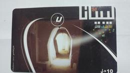 Libya-prepiad Card-(27)-(10units)-(3513781126640)-used Card+1card Prepiad Free - Libia