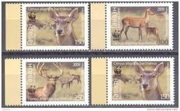 2009. Tajikistan, WWF, Bukhar Deer, 4v Perforated, Mint/** - Tadschikistan