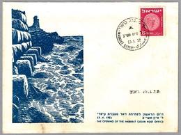 APERTURA DE LA OFICINA POSTAL DE MABARAT QESARI - Opening Post Office. Mabarat Qesari, Israel, 1952 - Correo Postal