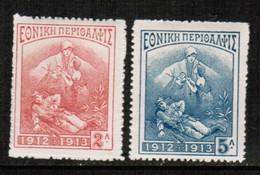 GREECE  Scott # RA 1-2* VF MINT LH (Stamp Scan # 468) - Unused Stamps