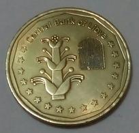 EAST Libya,1 Dinar - 2017-1438 - Agouz - Libya