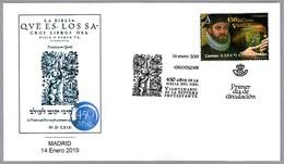 450 Años De La BIBLIA DEL OSO. SPD/FDC Madrid 2019 - Cristianismo