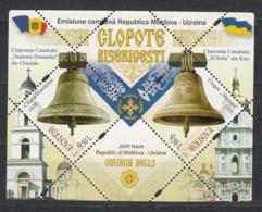 Moldova Moldawien MNH** 2018  Bells Joint Issue With Ukraine  Mi 1075-76 Bl.81 M - Gemeinschaftsausgaben