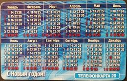 Telefonkarte Rußland,Russia - Moskau - Kalender - Neujahr - Weihnachten , Christmas - Russie