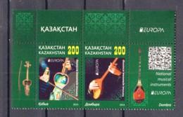 2.- KAZAKHSTAN 2014 EUROPA 2014 MUSICAL INSTRUMENTS - 2014