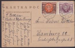 Polska Postcard PELPLIN Pomarze 12.5.23 Inflation Wappen Nach Hamburg - 1919-1939 Republik