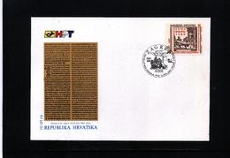 Croatia / Kroatien 1994 Printing FDC - Fabriken Und Industrien