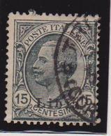Libia 1921 -  V. Emanuele II N. 33 - Libya