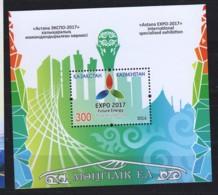 1.- KAZAKHSTAN 2016 EXPO - 2017. Astana EXPO - 2017 - Kazajstán